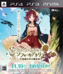 Atelier Sophie The Alchemist of the Mysterious Book Steam CD key